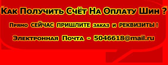 ФЕНОМЕНАЛЬНОЕ предложение - шины 16.9-28 по ОПТОВОЙ ЦЕНЕ!