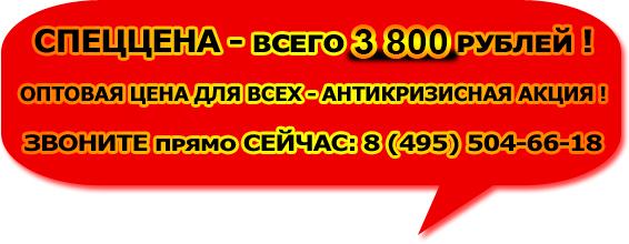 Зимняя резина 195 75 r16c