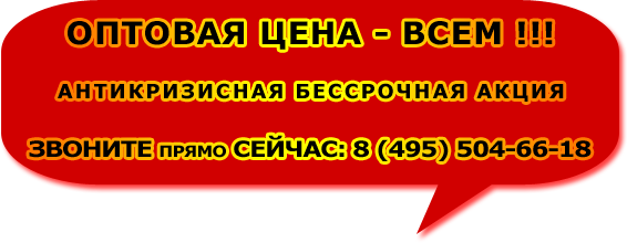 Антикризисные цены на шины Continental 7.00 R16 LSR+
