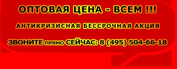 Антикризисные цены на шины Continental 12.00 R24 HDC1