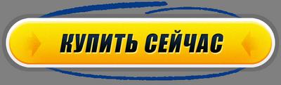 Грузовые шины Continental 215/75 R17.5 Conti Hybrid LD3